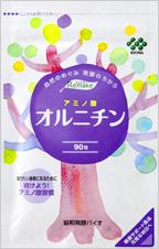 協和発酵バイオ リメイクオルニチン